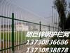 成都锌钢护栏厂家、成都喷塑锌钢护栏、成都住宅小区围墙网、成都厂区锌钢围栏