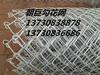 成都勾花网、成都山体防护勾花网、成都包塑勾花网、成都勾花网厂家