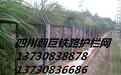 成都铁路护栏网、成都铁路防护网、成都8001铁路隔离栅、成都高铁防护网、铁路隔离网