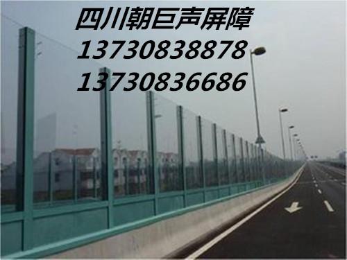 新都声屏障厂家、新都降噪声屏障、新都工厂降噪声屏障、新都公路声屏障