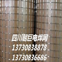 彭州建筑保温网、彭州工地抹灰网、彭州镀锌电焊网、彭州电焊网批发