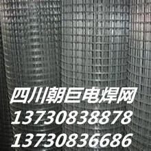 成都电焊网、成都建筑工地抹灰网、成都保温电焊网、成都热镀锌电焊网