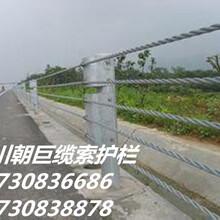 南充缆索护栏、南充道路缆索护栏、南充钢丝绳护栏、南充喷塑缆索护栏