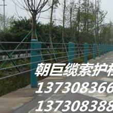 新都缆索护栏厂家、新都钢丝绳护栏、新都五锁缆索护栏、景区六锁缆索护栏