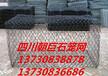 涪陵石笼网厂家、涪陵石笼网箱、涪陵堤坡防护网、涪陵格宾网批发