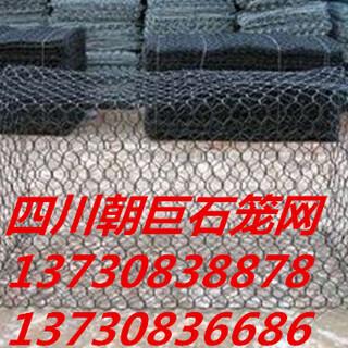 北碚石笼网厂家、北碚石笼网箱、北碚格宾网、北碚高尔凡石笼网图片2
