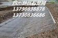 綦江石笼网厂家、綦江石笼网箱、綦江格宾网批发、綦江河道防护网
