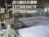 南川石笼网厂家、南川石笼网箱、南川河堤防护网、南川镀锌格宾网