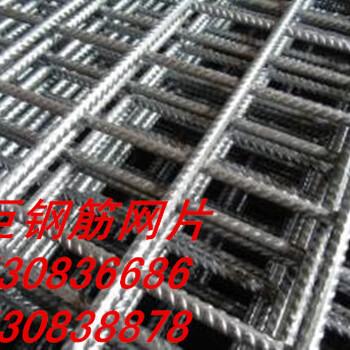雅安桥梁钢筋网、雅安带肋钢筋网、雅安钢筋网厂家、雅安钢筋焊接网