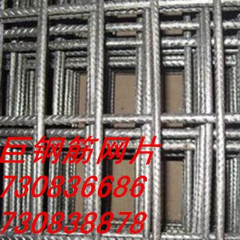 大邑钢筋网片厂家、大邑钢筋焊接网、大邑桥梁钢筋网、大邑带肋钢筋网