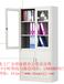 北京办公家具文件柜出售办公柜销售