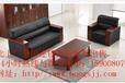 办公沙发销售单人沙发销售三人沙发销售