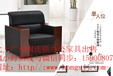 北京办公家具办公沙发销售
