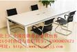 北京会议桌销售,时尚办公会议桌销售,板式会议桌销售