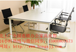 定做纯木板会议桌钢木会议桌直销全新会议桌销售,回收二手家具