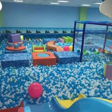 淘气堡智勇大闯关设备儿童游乐场豪华多项目冲关设备海洋球组合图片