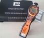 英国进口离子TigerSelect专业苯蒸汽检测仪