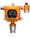 在线式气体/烟气检测仪LB-MD4X监测仪可设报警