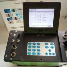 瀝青煙、油煙、煙氣、煙塵綜合檢測儀LB-70C圖片