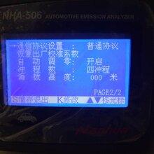 厂家直供506汽车尾气分析仪数据储存、响应快