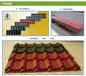 彩钢琉璃瓦制作及施工方案