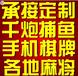 地主牛牛APP开发——广西杰米网络科技有限公司