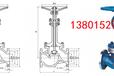供应各种材质型号的低温截止阀