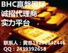bhc赢磐国际外汇官网上线,打造外汇经纪商第一品牌