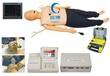 高级多功能成人综合急救训练模拟人(ACLS高级生命支持嵌入式系统)