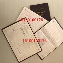 河北建材备案申请材料中中产品鉴定证书与产品检测报告区别