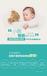 小乖智能婴儿床垫,智能婴儿床,智能婴儿床垫面向全国招商