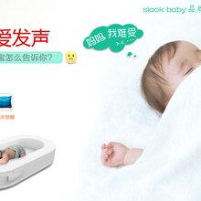 小乖智能婴儿床垫,智能婴儿床,智能婴儿床垫面向全国招商图片