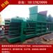杭州勐秋全自動液壓花磚機廠家價格