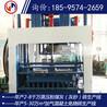 天津某公司需要15-15型砌模砌块生产线设备一套