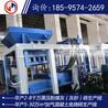 浙江某環保公司購進勐秋8-15免燒磚機設備一套