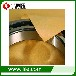 气化防锈纸_气化防锈纸价格_优质气化防锈纸批发/采购-广州洁利乐包装材料
