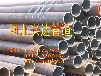 河北兴达供应无缝钢管用于高压锅炉,流体输送,建筑工程等
