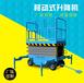 厂家直销深圳移动剪叉式升降机电动液压升降机高空作业平台
