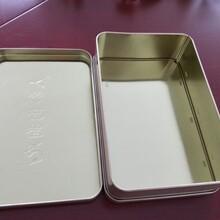 供应人参海狗丸铁盒保健品铁盒专业定制