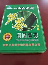 供应芦荟胶囊铁盒保健品铁盒专业定制