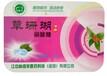 供應潤喉糖鐵盒草珊瑚含片盒專業定制