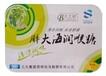 供應潤喉糖鐵盒胖大海含片鐵盒專業定制