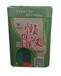 供应红蜜龙西瓜种子罐懒汉瓜王铁罐专业定制