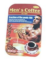 供应男士咖啡铁盒咖啡饮品礼盒专业定制