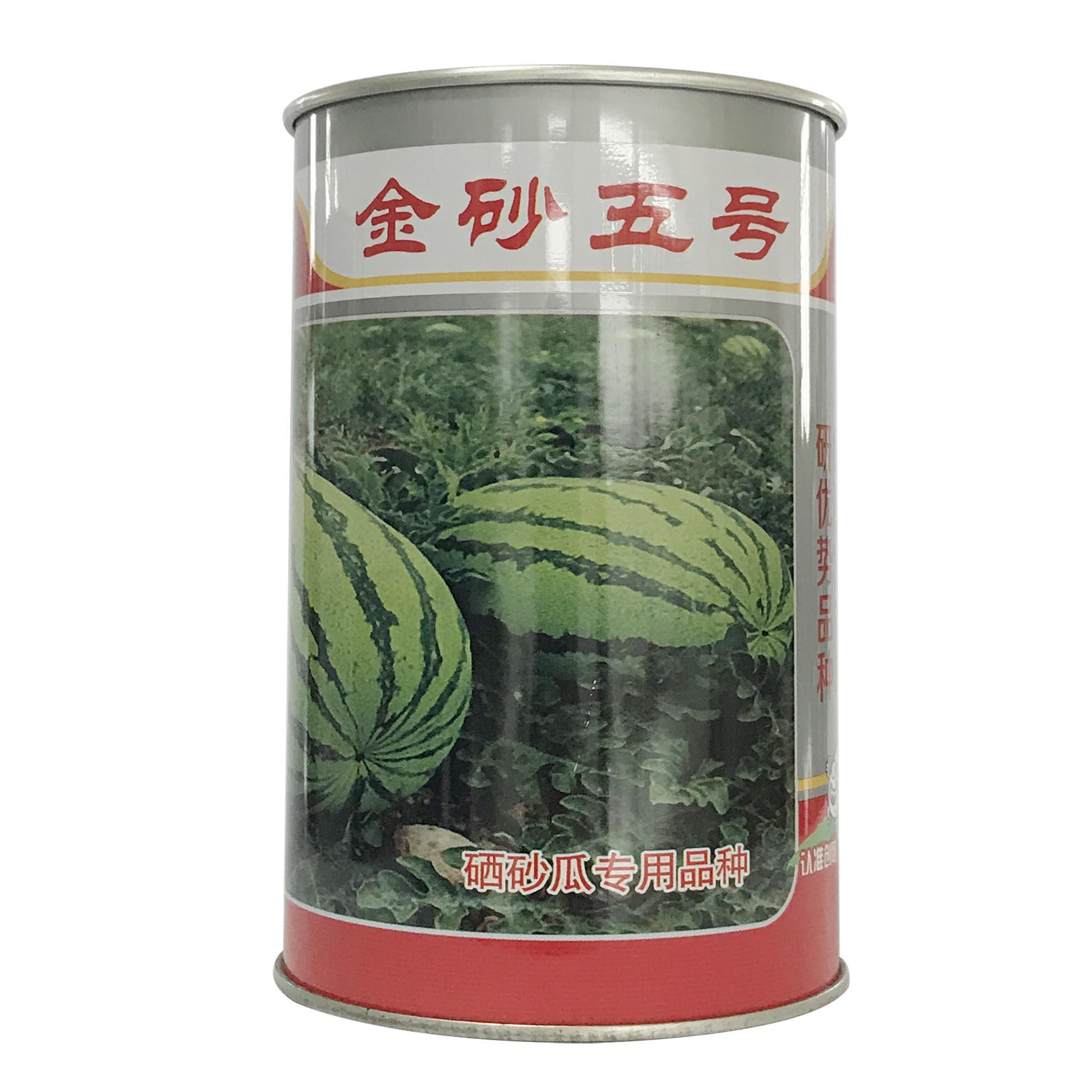供應金砂王鐵罐西瓜種子罐專業定制