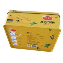 魔芋代餐粉铁盒果蔬纤维铁盒马口铁保健品礼盒定制