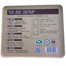 孢子粉胶囊铁盒灵芝粉铁盒保健品礼盒定制