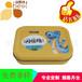 潤喉糖鐵盒含片鐵盒馬口鐵保健品禮盒定制