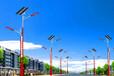 专业提供太阳能路灯