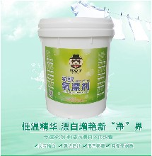 优质彩织氧漂剂批发价格优惠洗涤厂专用有氧彩织氧漂剂